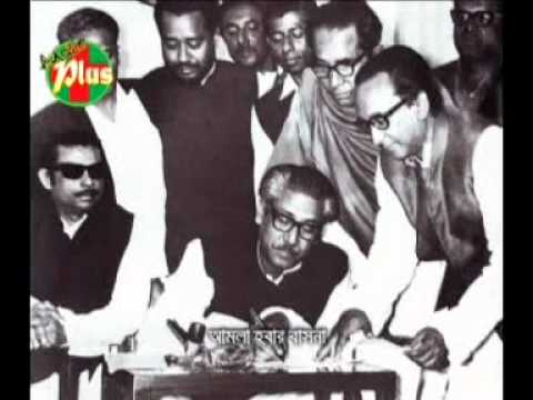 Bangla song...A tribute to Bangobondhu Sheikh Muzibur Rahman