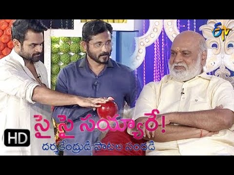 Sye Sye Sayyare | 28th November 2017 | Director B. V. S. Ravi | Sai Dharam Tej | Full Episode | ETV