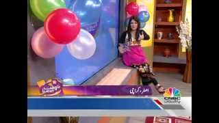 Watch 112 Morning Show video