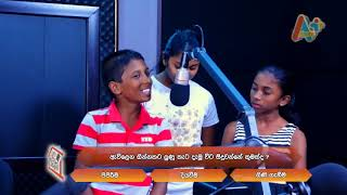 Sitha FM Guru Gedara with A plus kids TV 0038
