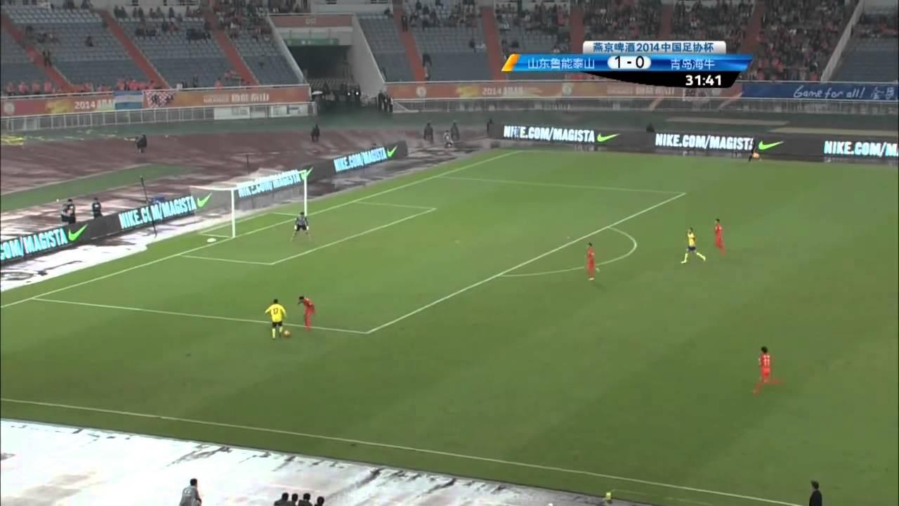 Shandong Luneng 3-0 Qingdao Hainiu