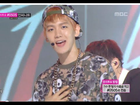 Exo - Growl, 엑소 - 으르렁 Music Core 20130803 video