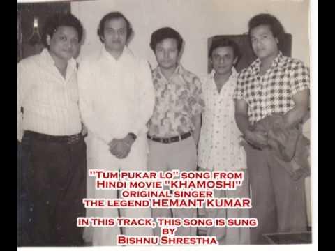 Tum Pukar Lo Tumhara Intajar Hey Song From Hindi Movie Khamoshi video