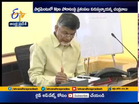 BJP Takes U Turn in Bifurcation Promises | CM Chandrababu