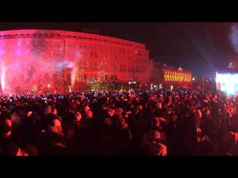Sylwester W Poznaniu PL. Wolności Noworoczny Pokaz