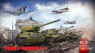 War Thunder  - Funny Moment #1