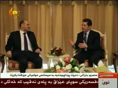 Masrour Barzani Peshwazi La Ahmad Jarba   saroki hawpaymani nishtimani sorya krd 2 7 2014
