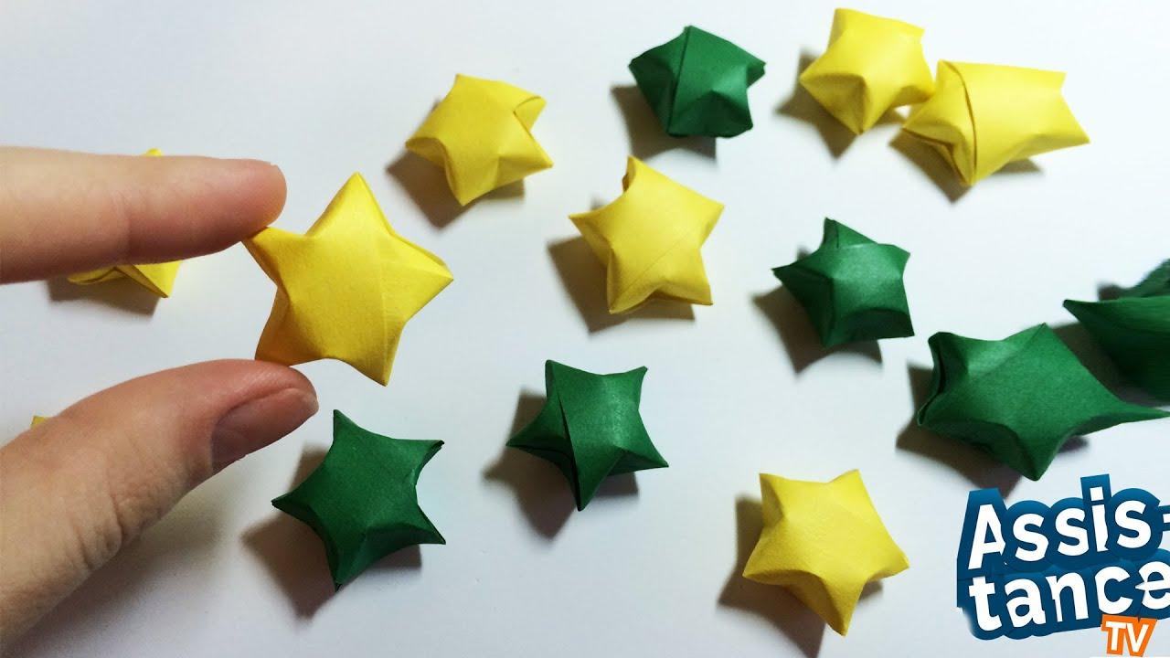 Афинка как сделать звёздочку