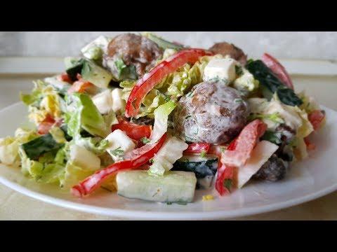 Салат Греческий в цыганском варианте. Салат с грибами. Цыганка готовит. Gipsy ki