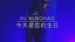 HAPPY BIRTHDAY XU MINGHAO