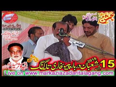zakir Mureed padhrar 15 shoban 2018 peer bukhari talagang