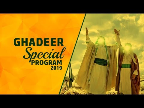 JASHN -E- GHADEER   SPECIAL PROGRAM  1440 HIJRI (2019)