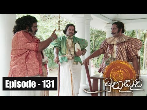 Muthu Kuda | Episode 131  07th August 2017