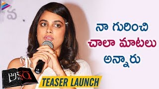 Nandita Swetha about Akshara | Akshara Movie Teaser Launch | Nandita Swetha | 2019 Telugu Movies