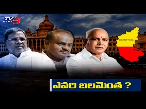 కన్నడ రాజకీయం | Parties Confident of the Victory | TV5 News