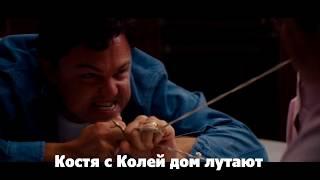 ДЖОВ РАЗВЕЛ АНГЕЛОСА!!! Я БУДУ МСТИТЬ!!! ЛУЧШИЕ МОМЕНТЫ