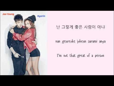 Jooyoung And Hyorin - Erase Lyrics [Han+Rom-Eng]
