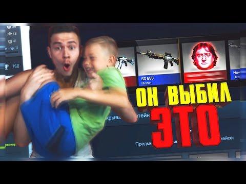 САНЯ ВЫБИВАЕТ ЭТО !!! - CS GO КЕЙСЫ / CASE OPENING