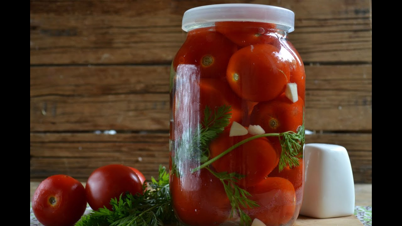 Рецепт закатки помидор