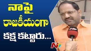 TDP Leader Vallabhaneni Anil Kumar Face to Face over Jagtial Hawala Money Case | NTV