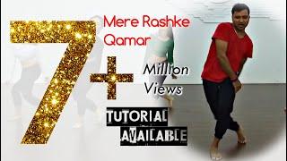download lagu Mere Rashke Qamar  Baadshaho  Ajay Devgn, Ileana gratis