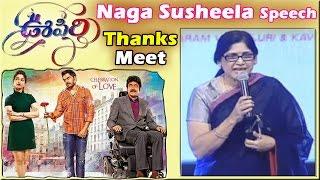 naga-susheela-reveals-shocking-things-about-her-husband-oopiri-movie-thank-you-meet
