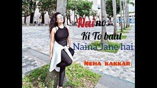 Naino Ki To Baat Naina Jane Hai Female  Version  N