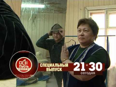 russkaya bania