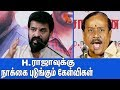 H.ராஜாவுக்கு நாக்கை புடுங்கும் கேள்விகள் : Director Ameer Angry Speech About H Raja | Rajini Kamal