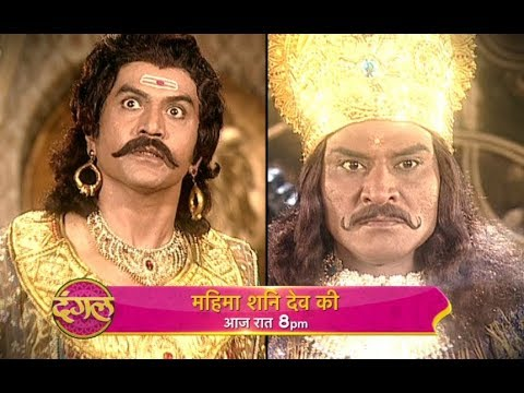 Mahima Shani Dev Ki II The Promo II Episode 160 thumbnail