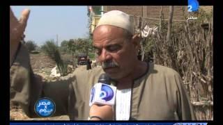 قرية ابو خريطة تنضم الى قرى المياة الملوثة بالمنوفية