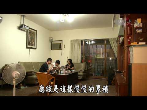 台綜-草根菩提-20140820 歸零