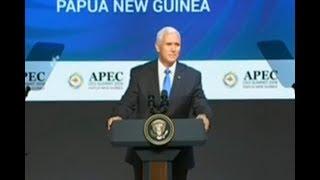 VOA连线(艾德):APEC峰会结束 如何影响美中关系?