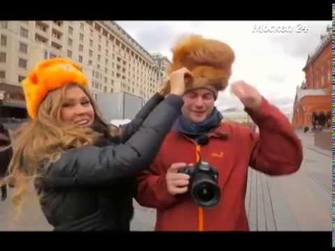 Москва с акцентом: Германия