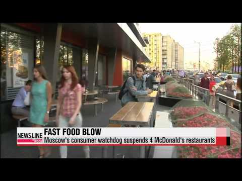 4 McDonald′s temporarily closed down by Russia′s watchdog   러, 맥도날드 모스코바 4개지점에 폐