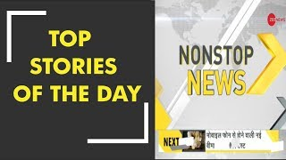 DNA: Non Stop News, July 21, 2018