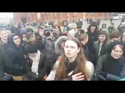 Революция 2 апреля 2017 . Манежная площадь.
