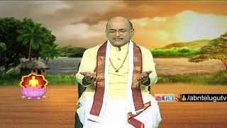 Garikapati Narasimha Rao | Nava Jeevana Vedam | Full Episode 1403