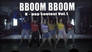 BBOOM BBOOM - MOMOLANDㅣK-POP CONTESTㅣ뿜뿜 - 모모랜드ㅣCOVER DANCEㅣ 대전댄스학원