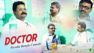 Purulia Comedy Video 2018  Doctor Doctor  New Puru
