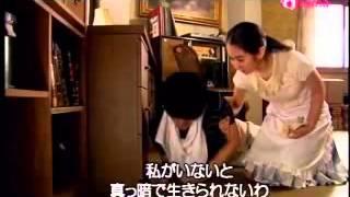 Im Ju Hwan - The chaste housemaid suni 6