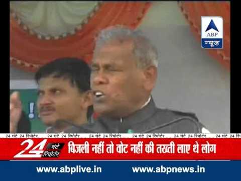 Not scared of 'no vote' threats: Jitan Ram Manjhi, Bihar CM
