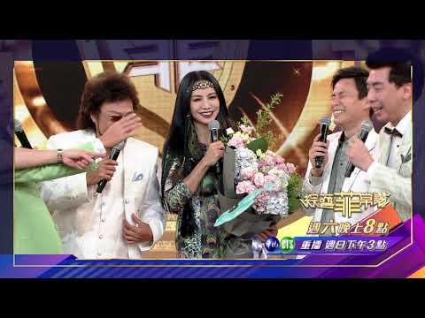 【小鮮肉獻殷勤 張菲贏得美人香吻】2018.05.19綜藝菲常讚預告