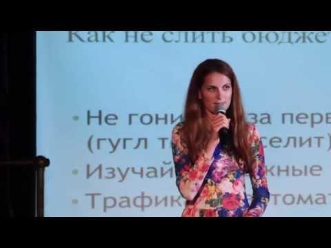 Мария Солодар. Трафик нового поколения