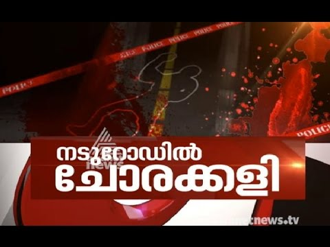 Road Accidents in Kerala | Asianet News Hour 05 Oct 2016