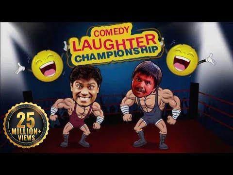 Johnny Lever Comedy Scenes - Rajpal Yadav Comedy Scenes - 1 - Comedy Laughter Championship
