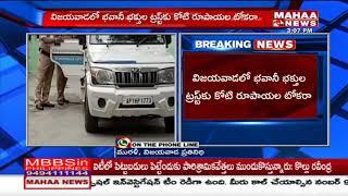 Police Arrested Bhavani Devotees Trust Manager Ramesh