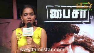 Aara At Paisa Movie Press Meet