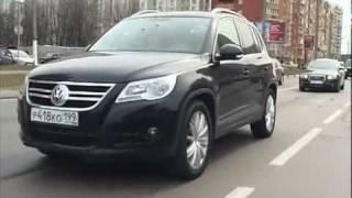 Volkswagen Tiguan - Тест-Драйв  ч.2