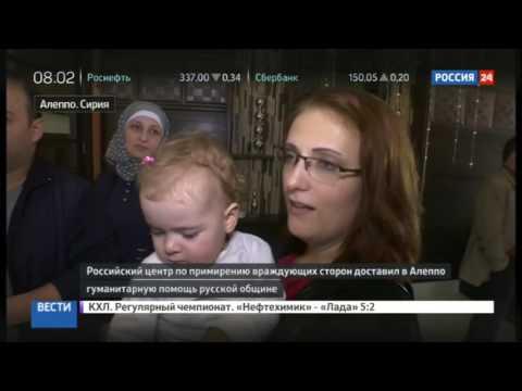 Русские - как символ неизбежного мира. О жизни в Алеппо